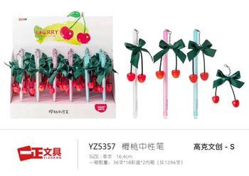 36pcs Creative Stationery Student Pen Pendant Cherry Gel Pen Full Needle Black Ink Pen School Supplies Office Supplies 0.5mm
