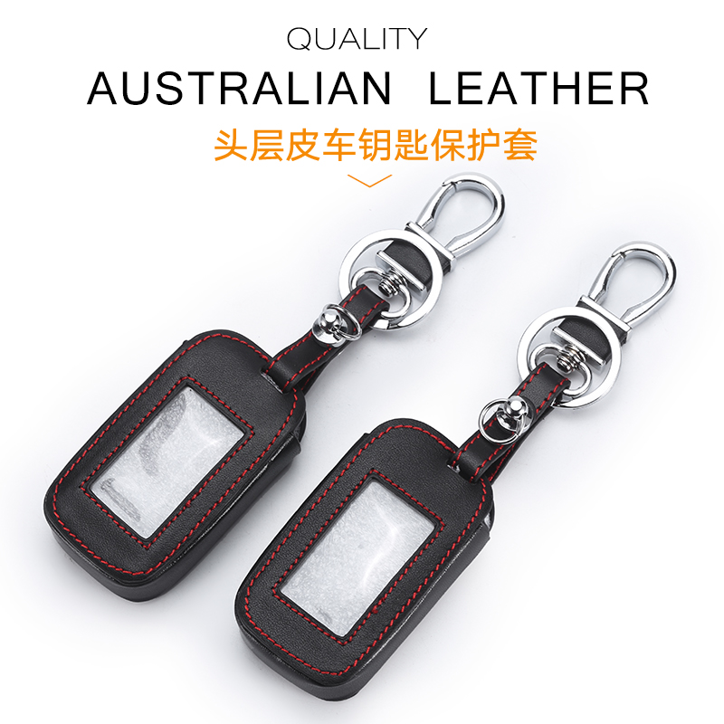 Leather Key Cover For Starline E90 E91 E60 E61 E62 LCD Remote Control Only Two Way Car Alarm Keychain Case