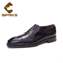 Sipriks Mens Shoes Leather Brown Business Elegant Mes Church Shoes Rubber Sole Dress Shoe Black Cap Toe Oxford Hand Crafted Shoe