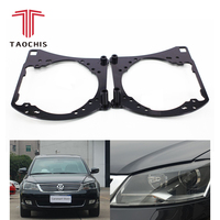 Taochis Car Styling frame adapter module DIY Bracket Holder for VW Volkswagen Passat B5 Hella 3 5 Q5 Projector lens