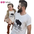chifuna 2017 New Father Baby Matching Clothes Summer Cotton Bull Pattern Dad T-shirt Baby Romper Fashion Family Clothing