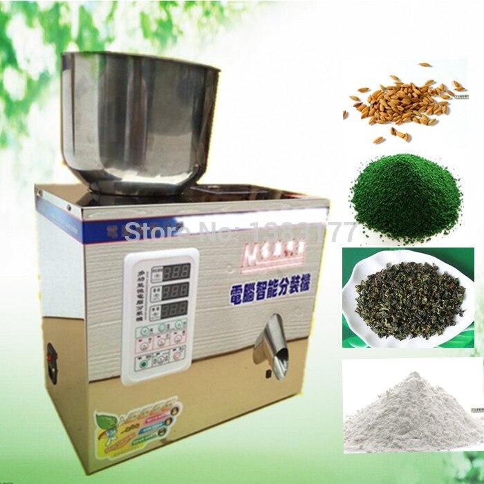 free ship weighing rackaging machine Granular powder medicinal food filling machine bag version  2-100g