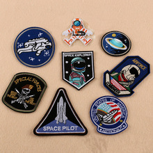 Buy Embroidered Patches iron on patches for clothing online