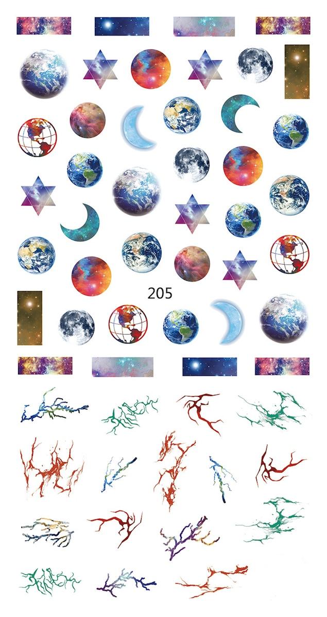 Gemütlich Mond Färbung Blatt Zeitgenössisch - Beispiel Anschreiben ...