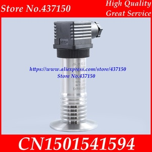 Image 3 - Sanitary  liquid level transmitter sensor  of high temperature type flat film pressure transmitter 50.5 flange tri clamp