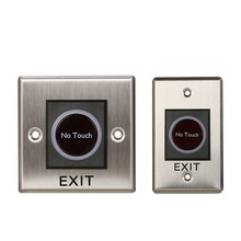 12V IR No touch Exit Switch Exit Button Infrared Sensor with LED