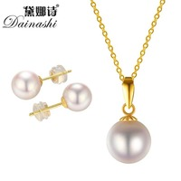 Dainashi 2016 Hot Selling Natural Pearl Jewelry Set For Women Top Quality 18K Gold Necklace&Earrings Best Price Fine Jewelry