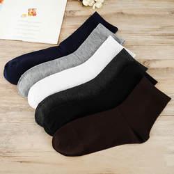 Новое качество Эластичность Осень Зима повседневные носки деловой стиль черный серый синий 5 цветов движения теплые носки для мужчин