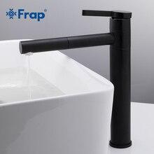 Frap grifos de lavabo de pintura en aerosol negra, grifo de baño, grúa, aireador con Torneira, rotación libre del 360, Y10121
