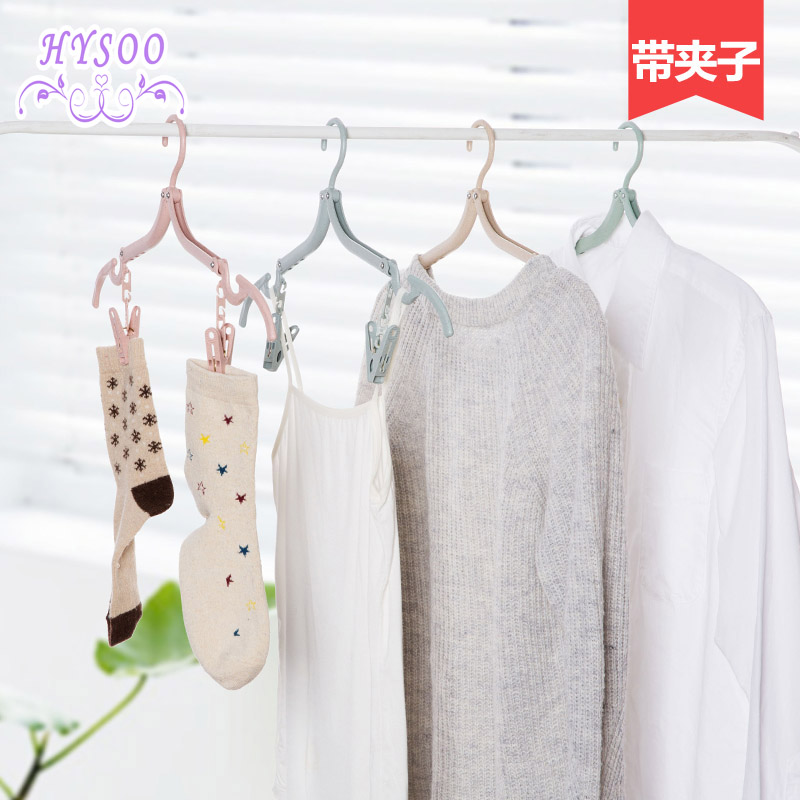 Folding travel hangers household portable drying racks with clips plastic windbreaker clothes hanging hangers