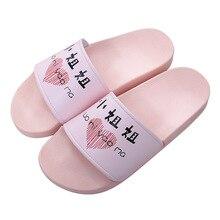 купить Women's Slippers 2019 Summer Fashion Couples Home Flip Flops Sandals Women Indoor Outdoor Leisure Flat Beach Slippers Female по цене 1088.94 рублей