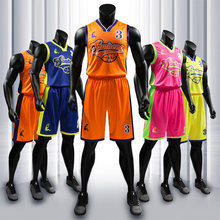 SANHENG Men's Basketball Jersey Shorts Mens Competition Uniforms Suits Quick-Dry Custom Basketball Jerseys S116171