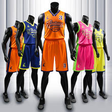 SANHENG Men's Basketball Jersey Shorts Mens Competition Uniforms Suits Quick-Dry Custom Basketball Jerseys S116171(China)