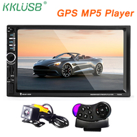 7020G 2 Din Auto Car Multimedia Player GPS Navigation 7 HD Touch Screen MP5 Audio Radio