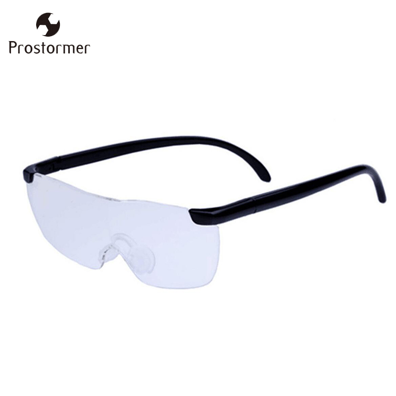 Prostormer Magnifier Glasses 250 Degree Magnifying Eyewear Reading Portable Glasses Gift For Parents folding tv screen magnifier 3dpt maxtv binocular glasses magnifying glasses for far sighted presbyopia people