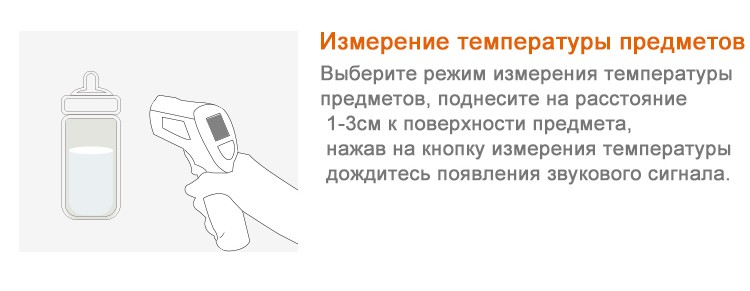 forehead-thermometer_19
