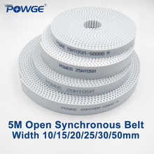 цена на HTD5M timing belt 5M-20 Width=20mm Pitch=3mm 5M open timing belt PU with steel core Color 5M pulley belt 10Meters