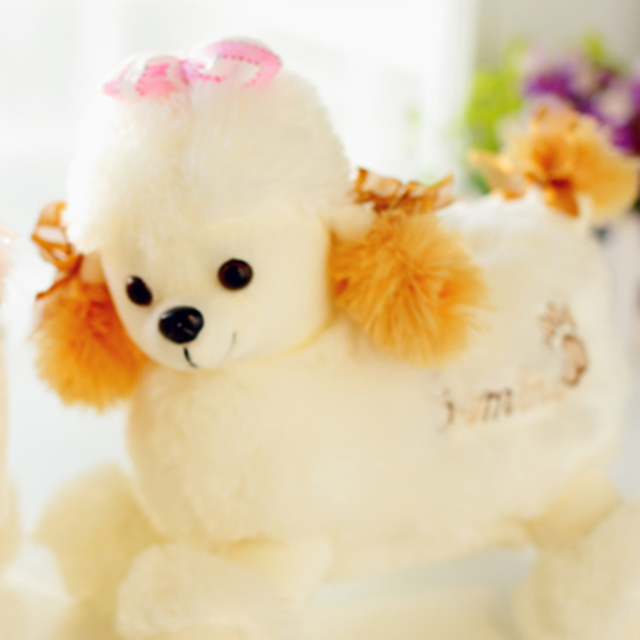 Pink Poodle Plush Toy Dogs Boo Cartoon Toys Soft Birthday Gifts For