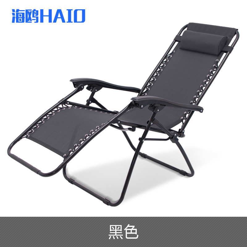 A Hot Selling Luxury Round Tube Chair  Recliner Foldable Adjustable Lounge Chair Multi-use NAP Bed  Beach ChairA Hot Selling Luxury Round Tube Chair  Recliner Foldable Adjustable Lounge Chair Multi-use NAP Bed  Beach Chair