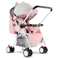 Baby Stroller Ultra Light And Easy Folding Can Sit Lie Baby Simple Umbrella Child MiniFour Wheel Car Baby Carriage 4.4kg0-3Y