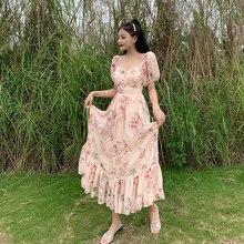 Летнее платье, женская одежда, французское винтажное элегантное платье с рукавами-пузырьками на одно плечо, длинное женское платье с цветочным узором