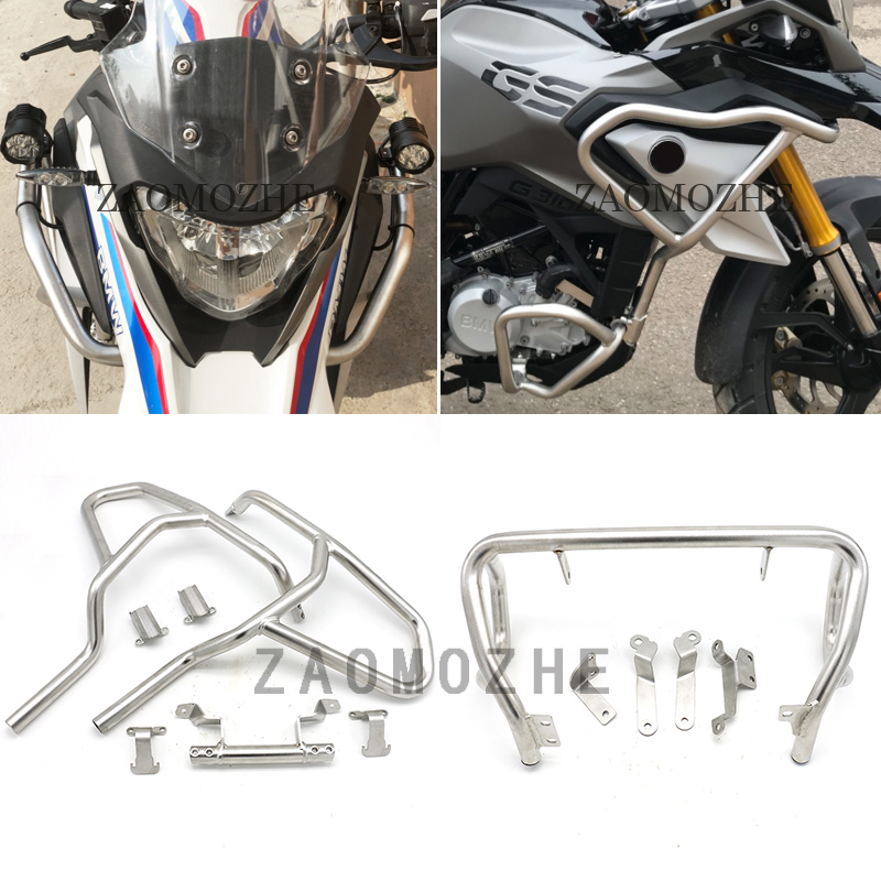 Motorcycle Refit Tank Protection Bar Engine Protection Guard Crash Bars Frame For BMW G310GS <font><b>G310R</b></font> 2017 2018 image