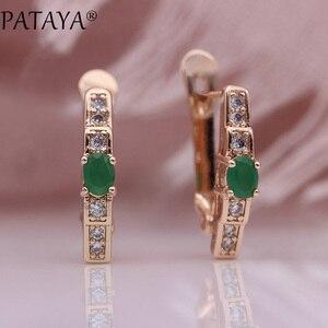 PATAYA New Oval Green Earrings Women Fashion Wedding Cute Fine Jewelry 585 Rose Gold Multicolor Natural Zircon Dangle Earrings(China)