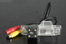 HD CCD Câmera de visão traseira do carro de volta até câmera reversa Para Hyundai Elantra com 4LED para GPS car dvd player À Prova D' Água À Prova de Choque