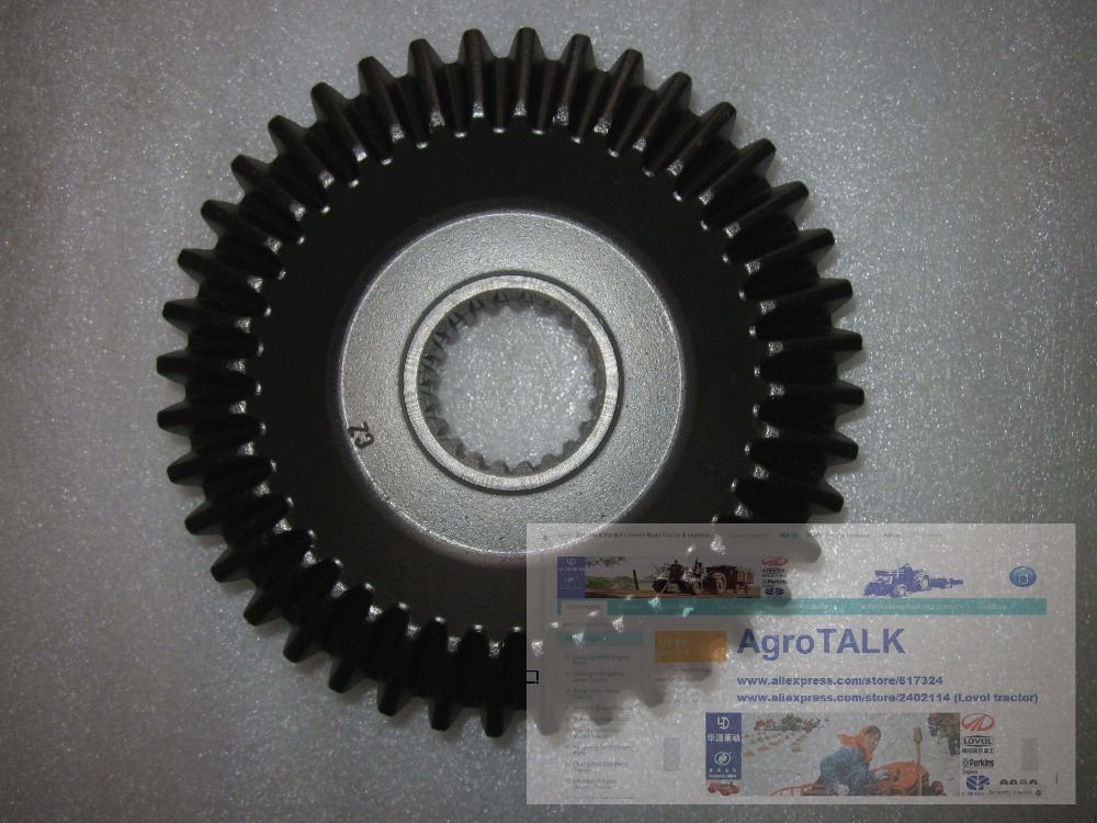 Dongfeng DF404 tractor parts, the driving bevel gear and driven bevel gear with bearing 305 ft304 31f 138 ft304 31f 131 the mid driving bevel gear and main bevel gear for foton lzt tractor ft304 454 lzt304 lzt454