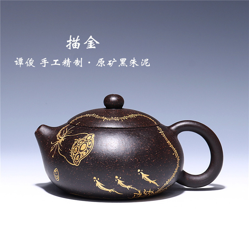 Yixing teapot all hand-genuine Xi shi teapot raw materials black Zhu mud painted teapot tea setYixing teapot all hand-genuine Xi shi teapot raw materials black Zhu mud painted teapot tea set