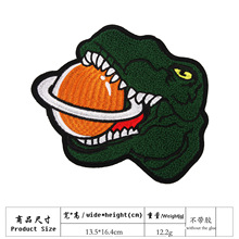 embroidery chenille dinosaur patches for jackets,ball badges jeans,embroidered appliques backpack A294