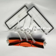 4 * side brush + 1 * Rolling brush  + 2 * filters Suitable for xiaomi mi robot  xiaomi robot