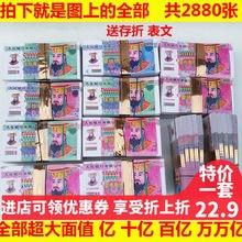 Ancestrais dinheiro atacado de 2880 moedas fantasma de grande denominação para artigos sacrificial da dinastia qingming