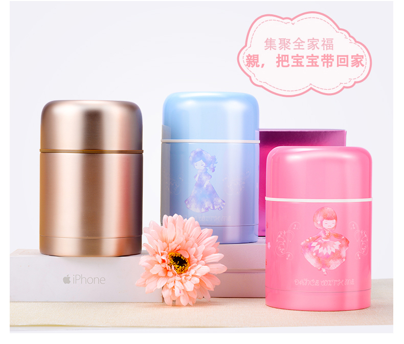 Insulated Food Jar With Bag 600ml Stainless Steel Insulated Food Container Vacuum Lunch Box Thermos for Kids HTH-600A
