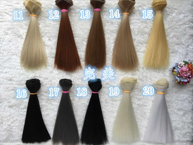 1pcs 30cm 55color transplant hairpiece toupee Tresses moppet Doll Wig Hair Wig For BJD SD Fit for 1/6  1/3  1/4 Doll Accessories