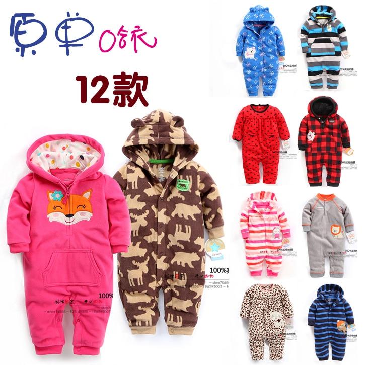 Polar Fleece Baby Clothes