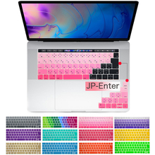 Japanese version keyboard cover in Laptop Keyboard Covers For Mac book touch bar 13 15 inch Case
