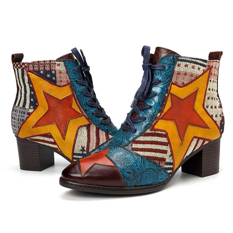 Socofy Vintage Patchwork Ster Lederen Laarzen Vrouwen Western Cowboy Enkellaarsjes Rits/Lace up Winter 2018 Vrouwen Schoenen nieuwe
