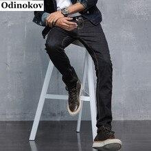 Odinokov Brand Jeans Exclusive Design Famous Casual Denim Jeans Men Straight Slim Middle Waist Men Jeans Vaqueros Hombre