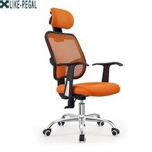 Gibi REGAL yeni varış yarış sentetik deri oyun Internet cafe WCG bilgisayar rahat yalan ev sandalyesi