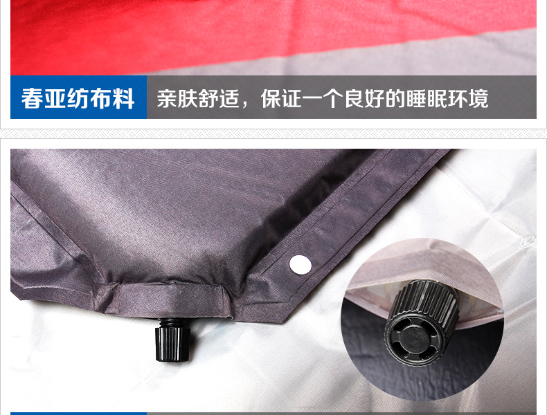 High Quality automatic inflatable mattress