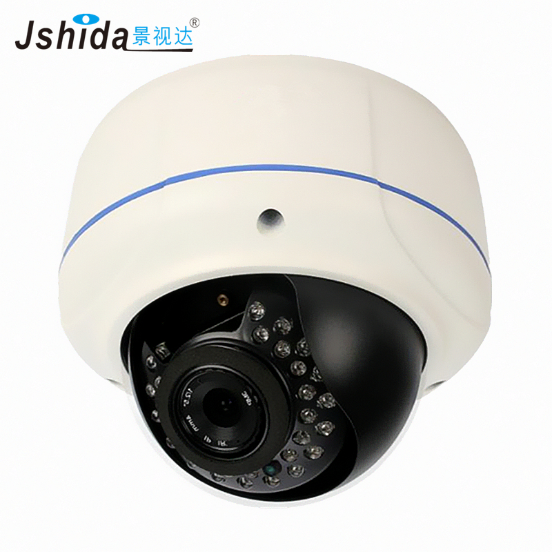 Jshida HD Dome Security IP Camera 1.3MP ONVIF IP66 Waterproof 25M IR Night Vision Network Indoor HI3518A CCTV Camera