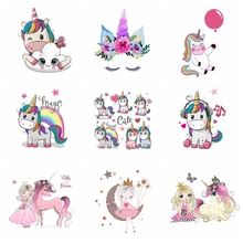 Pulaqi Unicorn Patch Clothing Woman Heat Transfer Iron On A-level Washable Patches For T - Shirt Easy Print By H