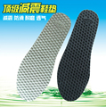 free Size Professional Unisex Comfortable sport insoles breathable absorbent Shoes Insoles Inserts Sport Running  Shock Pad