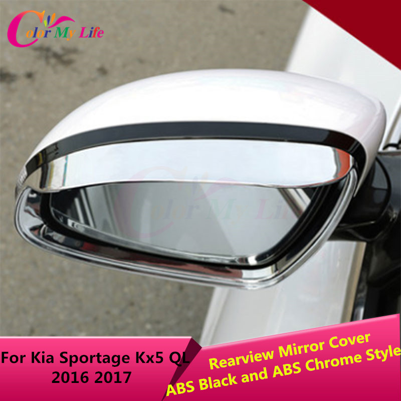 Color My Life ABS Car Rearview Mirror Protection Trim Cover Rear View Mirror Sticker For Kia Sportage Kx5 QL 2016 2017 2018