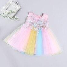 baby girl floral dress Kids infant baby girls dress Tutu Dress Rainbow