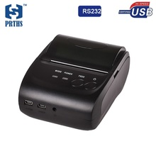 58MM mini portable printer for printing pos receipt with battery and paper 100KM reliability testing HS584BSU mobile printer
