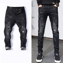 2019 New Men Pants Top Street Fashion Jeans Loose Fit Harem Black Color Hip Hop For Jeans,Black