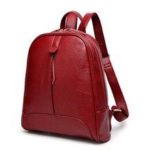 2016 nueva moda femenina de Corea del informal minimalista bolso de señora mochila Viento Colegio mujeres viajan bagsdual uso