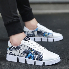 The Summer Men's Canvas Shoes Shoes Breathable Shoes White Youth Student Fashion Casual Shoes